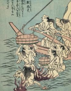 funayuurei 船幽霊